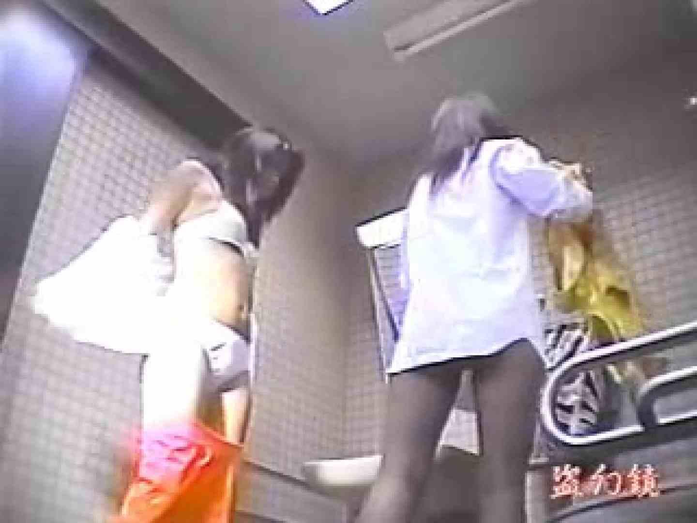 女子大生放課後生着替えHK-④ 友人のセックス オマンコ無修正動画無料 93PIX 26