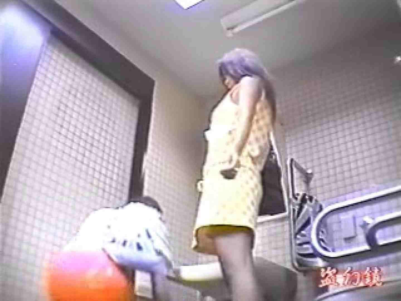 女子大生放課後生着替えHK-④ 友人のセックス オマンコ無修正動画無料 93PIX 29