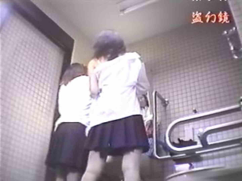 女子大生放課後生着替えHK-④ 友人のセックス オマンコ無修正動画無料 93PIX 77