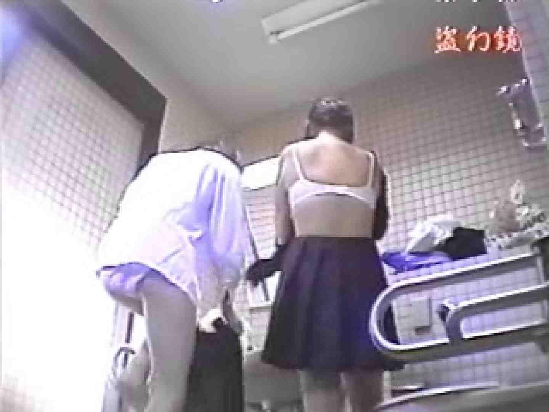 女子大生放課後生着替えHK-④ 友人のセックス オマンコ無修正動画無料 93PIX 89