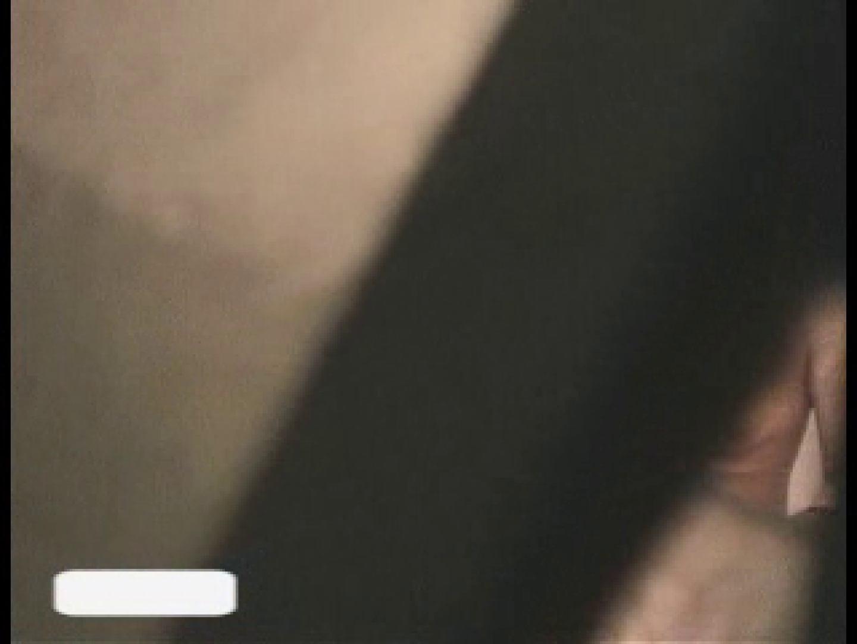 極上!!民家盗撮Vol.7 OLヌード天国  51PIX 3