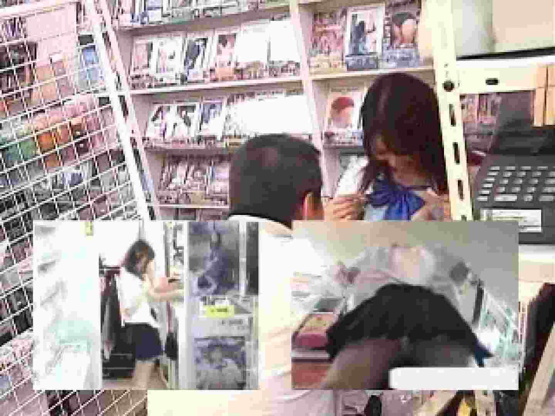 パンツを売る女の子Vol.1 OLヌード天国 | フェラ  88PIX 5