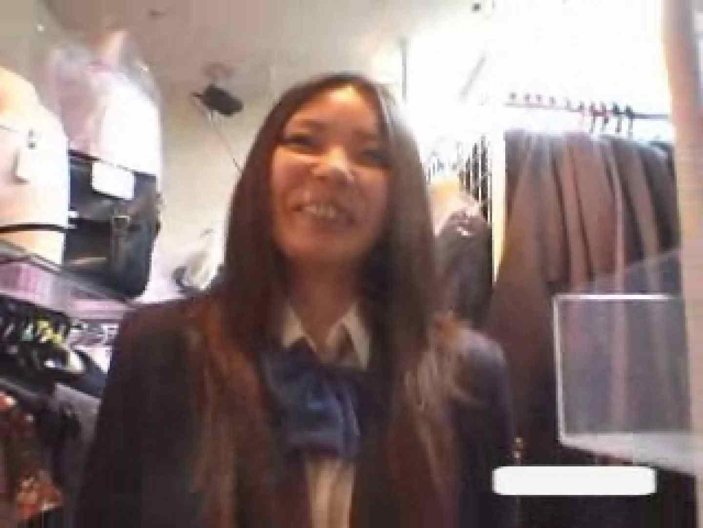 パンツを売る女の子Vol.1 OLヌード天国  88PIX 12