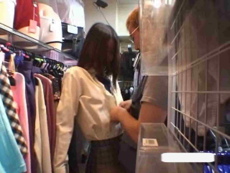 パンツを売る女の子Vol.1 OLヌード天国 | フェラ  88PIX 13