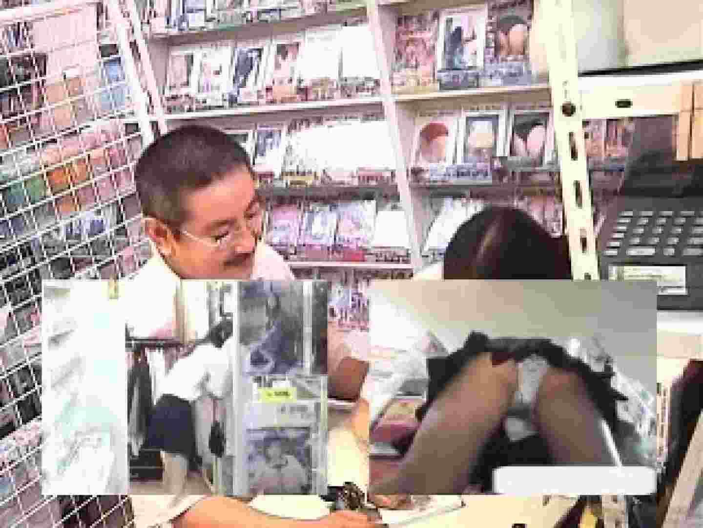 パンツを売る女の子Vol.1 OLヌード天国  88PIX 24