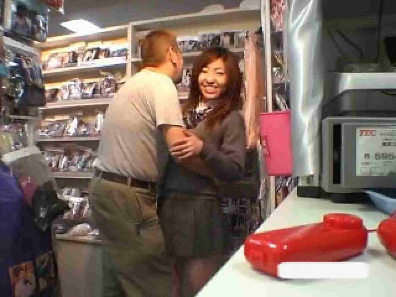 パンツを売る女の子Vol.1 制服 エロ無料画像 88PIX 35