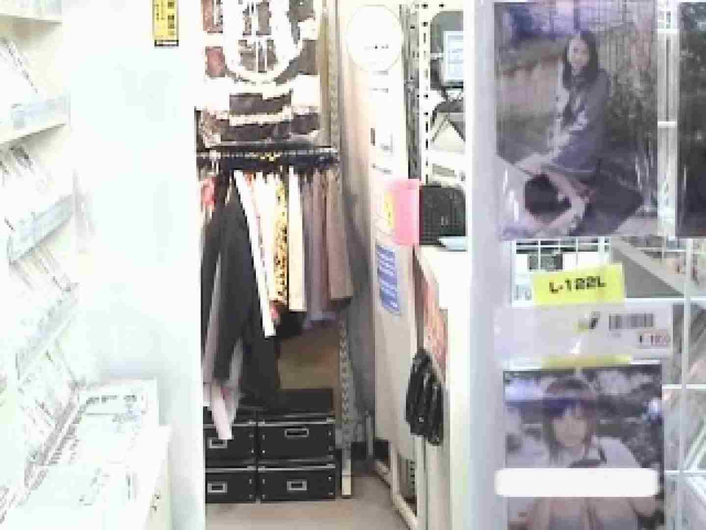 パンツを売る女の子Vol.1 OLヌード天国 | フェラ  88PIX 53