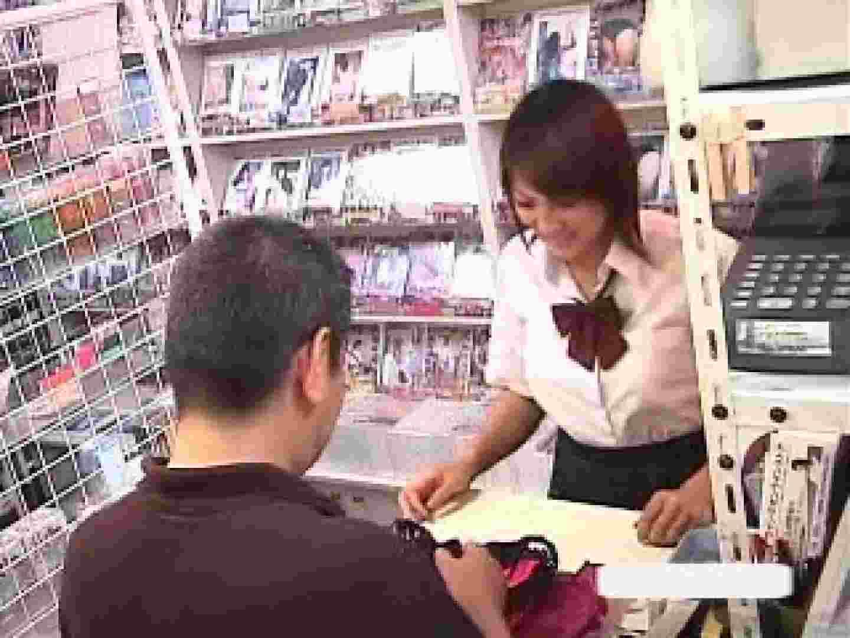 パンツを売る女の子Vol.1 制服 エロ無料画像 88PIX 55