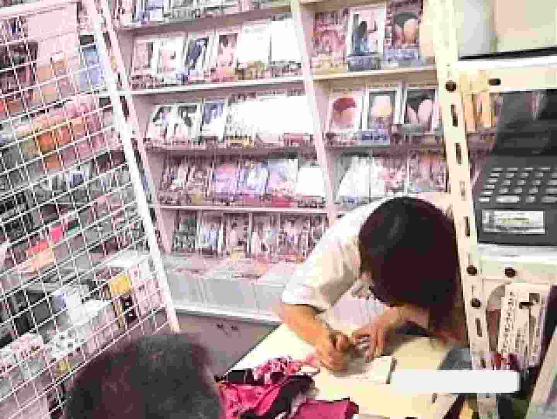 パンツを売る女の子Vol.1 OLヌード天国  88PIX 60