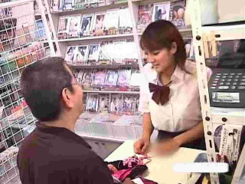 パンツを売る女の子Vol.1 OLヌード天国 | フェラ  88PIX 65