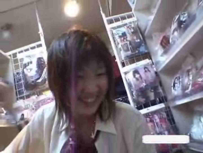 パンツを売る女の子Vol.1 盗撮 のぞき動画画像 88PIX 86