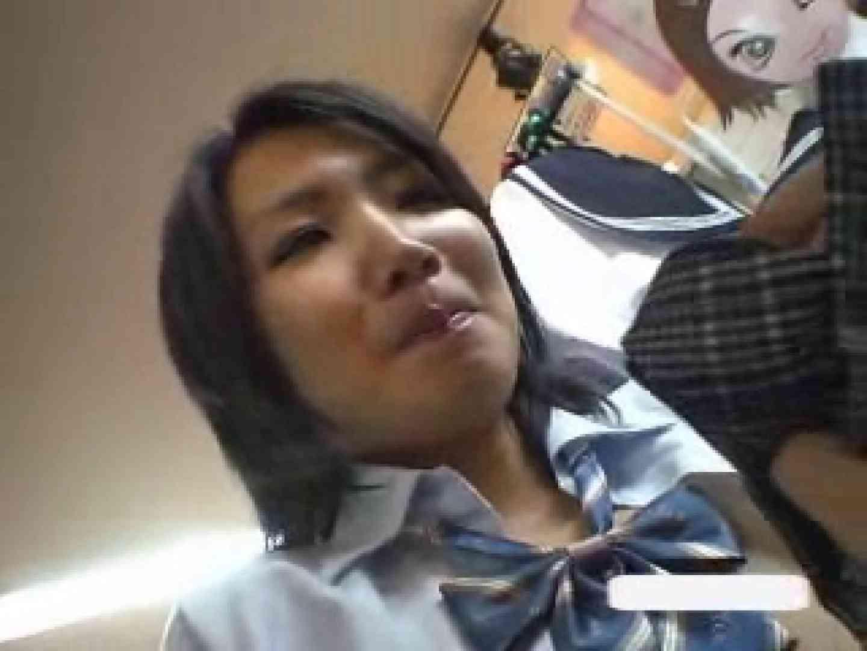 パンツを売る女の子Vol.1 制服 エロ無料画像 88PIX 87