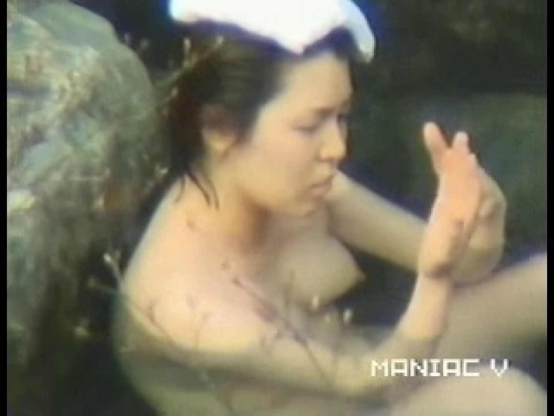 露天美景4 露天風呂の女子  95PIX 10