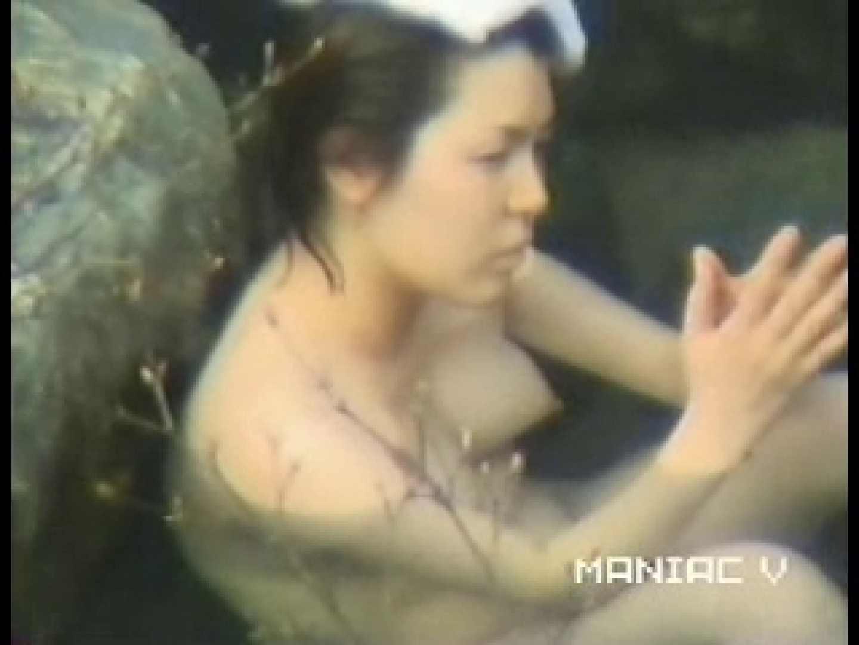 露天美景4 露天風呂の女子 | 0  95PIX 11