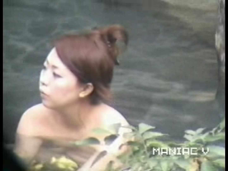 露天美景4 露天風呂の女子  95PIX 16