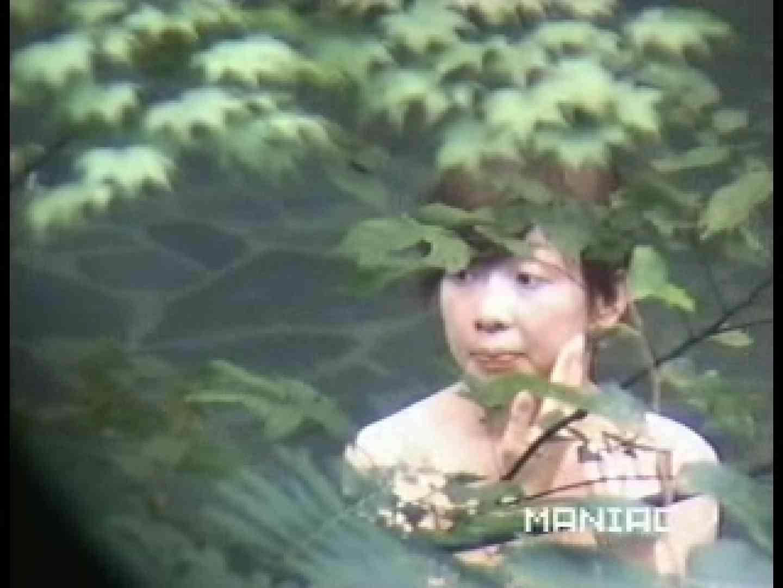 露天美景4 露天風呂の女子  95PIX 24