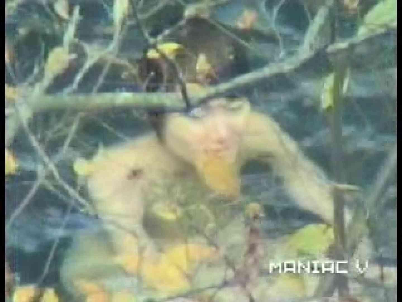 露天美景4 露天風呂の女子 | 0  95PIX 27