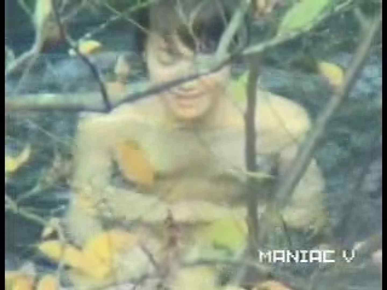 露天美景4 露天風呂の女子 | 0  95PIX 29
