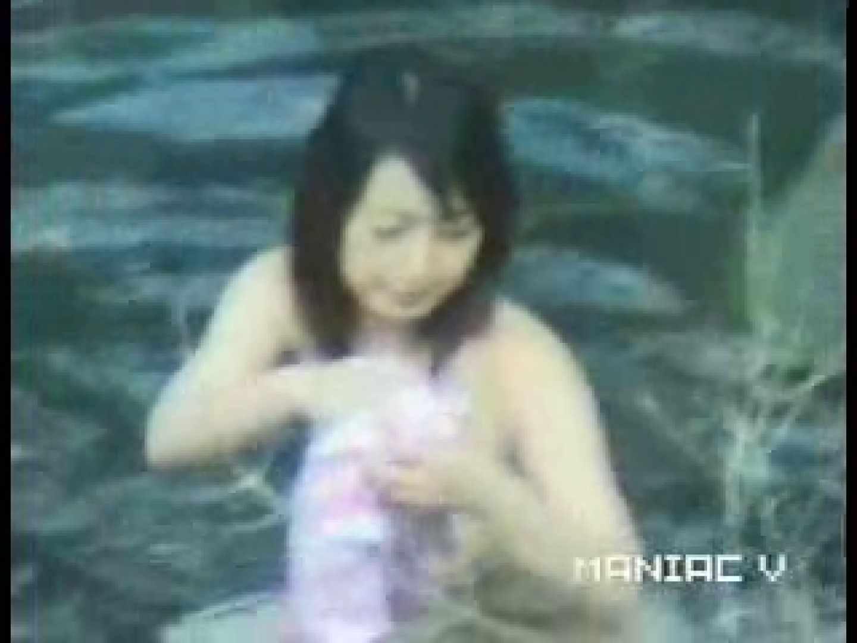 露天美景4 露天風呂の女子 | 0  95PIX 41