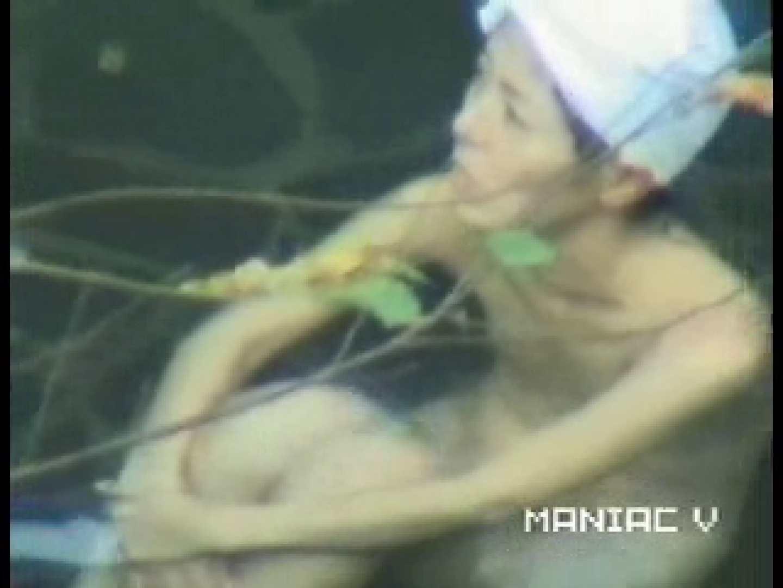 露天美景4 露天風呂の女子 | 0  95PIX 43