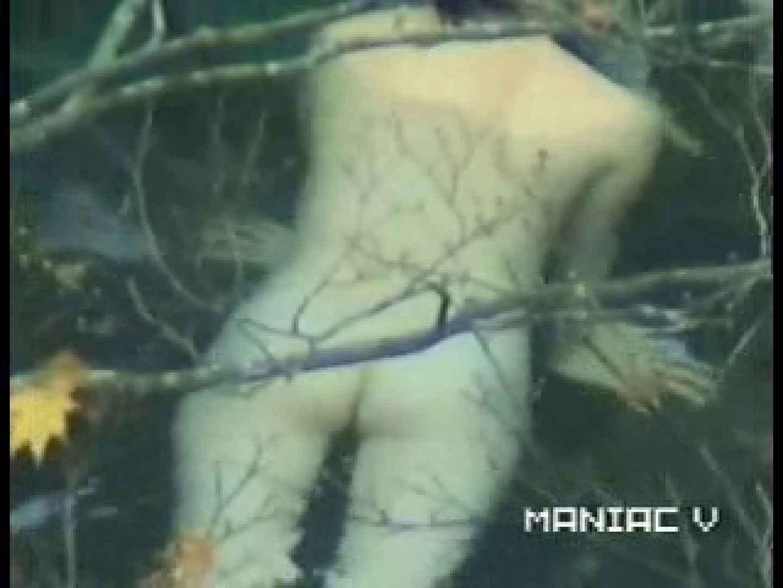 露天美景4 露天風呂の女子 | 0  95PIX 61