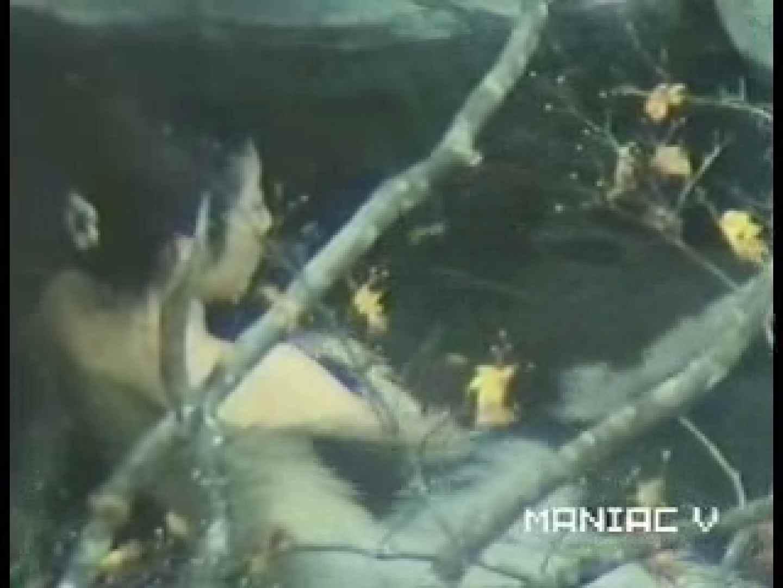 露天美景4 露天風呂の女子  95PIX 68
