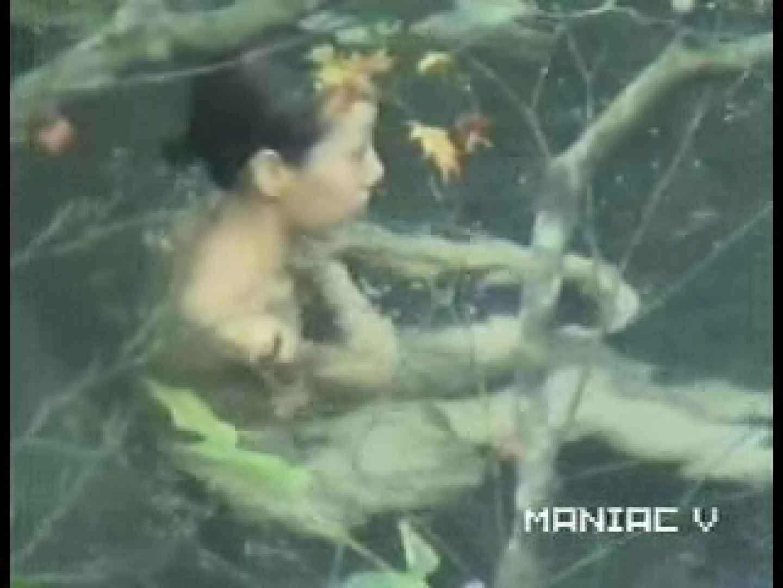 露天美景4 露天風呂の女子 | 0  95PIX 69