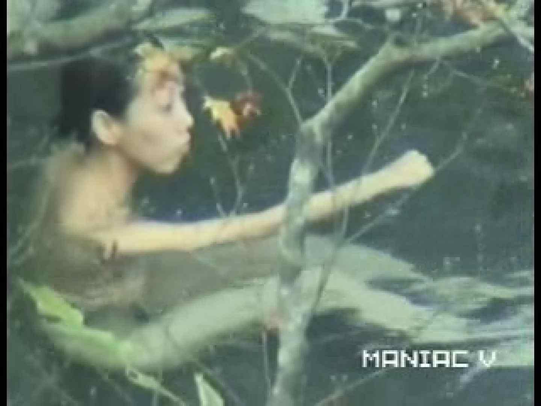 露天美景4 露天風呂の女子  95PIX 70