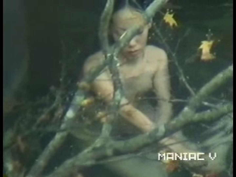 露天美景4 露天風呂の女子 | 0  95PIX 79