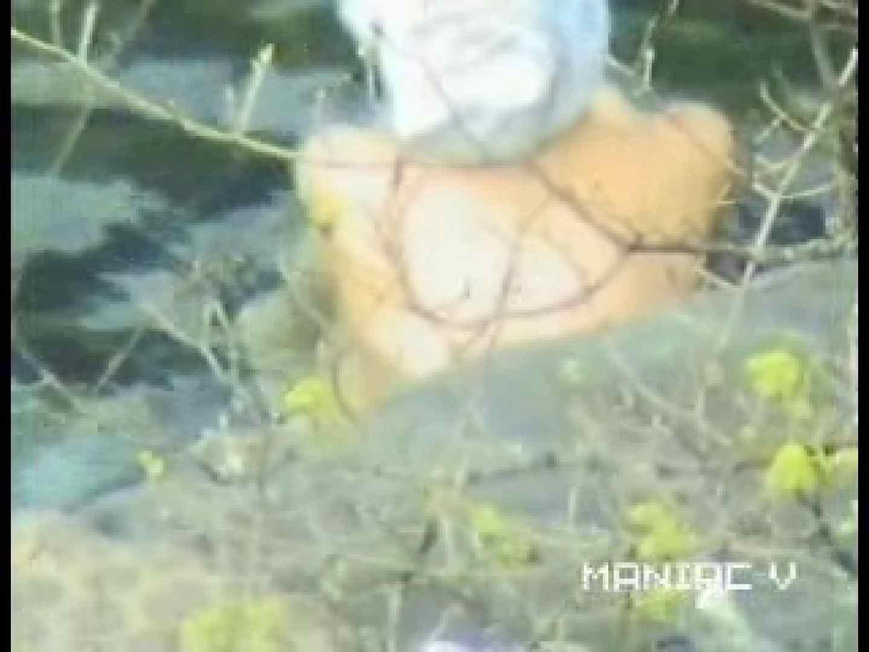 露天美景4 露天風呂の女子  95PIX 86