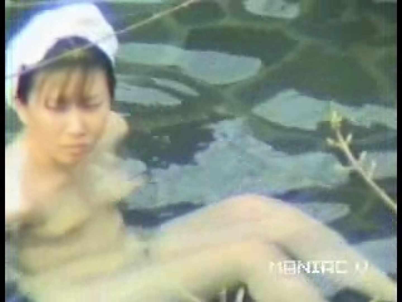 露天美景4 露天風呂の女子  95PIX 90