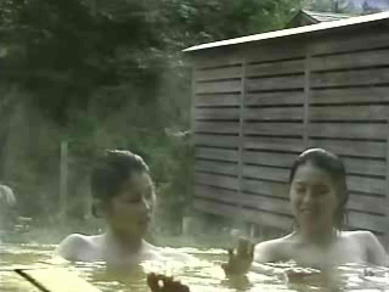 盗撮露天紀行美人編 2  xxx-05 女風呂 オマンコ動画キャプチャ 73PIX 16