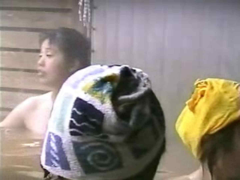 盗撮露天紀行美人編 2  xxx-05 盗撮 隠し撮りオマンコ動画紹介 73PIX 32