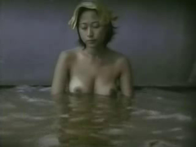 盗撮露天紀行美人編 2  xxx-05 乙女ヌード天国 | 露天風呂の女子  73PIX 67