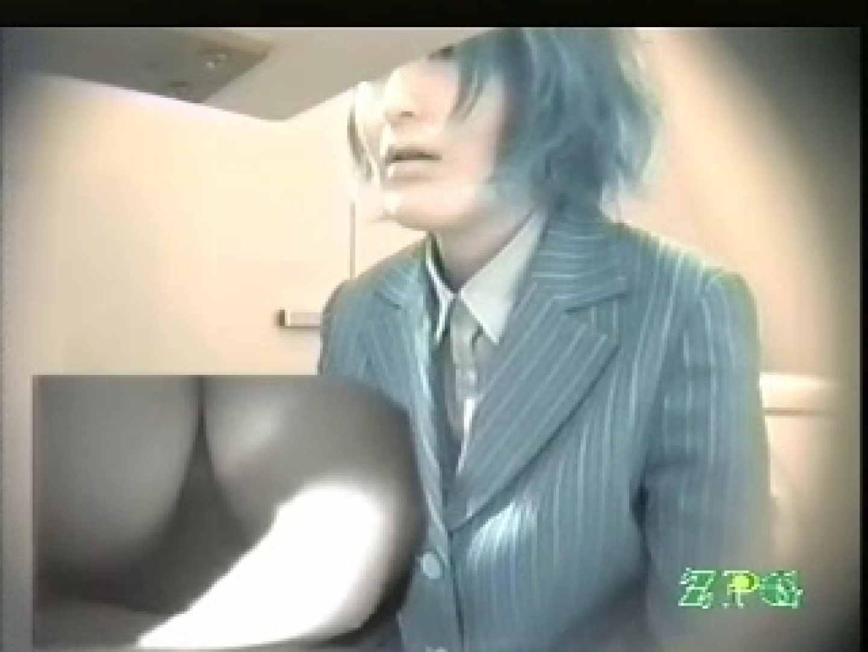 二点盗撮!カラオケBOX女子洗面所BOX-③ 洗面所 AV無料動画キャプチャ 98PIX 10