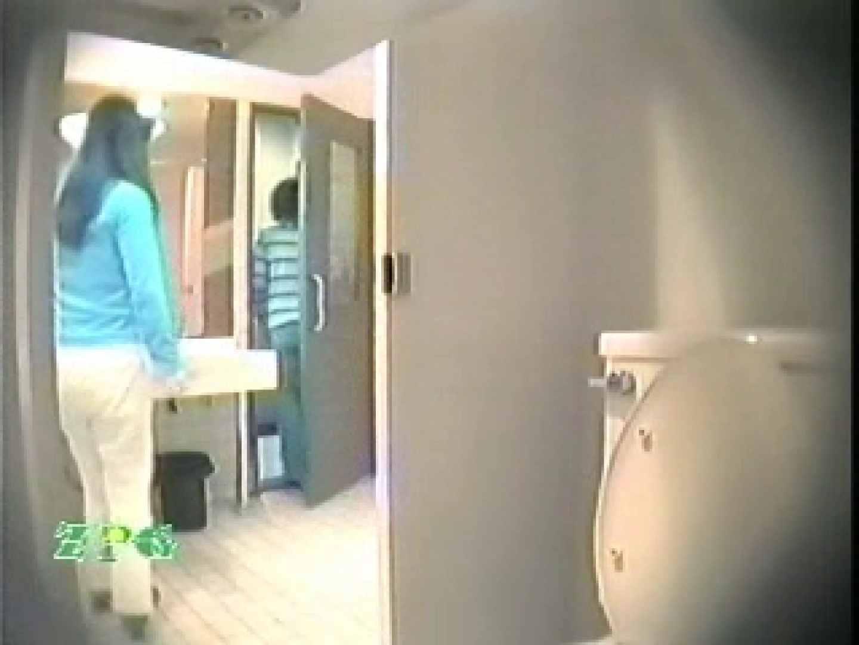 二点盗撮!カラオケBOX女子洗面所BOX-③ おまんこ | 盗撮  98PIX 21