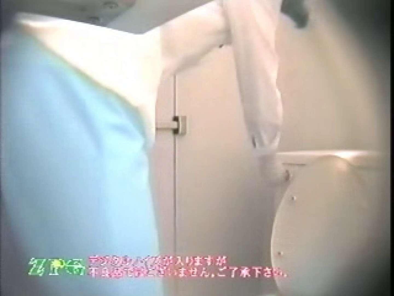 二点盗撮!カラオケBOX女子洗面所BOX-③ おまんこ | 盗撮  98PIX 45