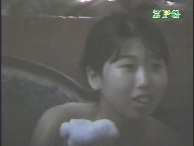 BESTof全て見せます美女達の入浴姿BBS-①-2 入浴  62PIX 9
