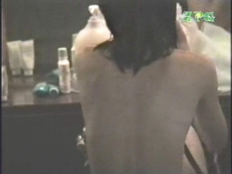 BESTof全て見せます美女達の入浴姿BBS-①-2 美女ヌード天国 SEX無修正画像 62PIX 17