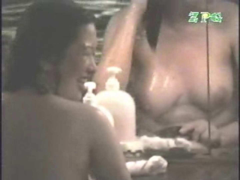 BESTof全て見せます美女達の入浴姿BBS-①-2 美女ヌード天国 SEX無修正画像 62PIX 23