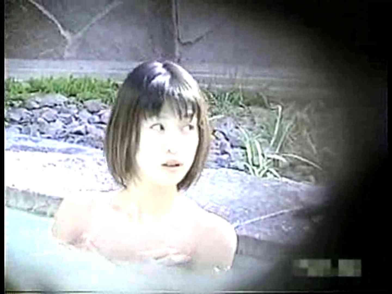 RotenNewWAVE-ONE 露天風呂の女子 | お姉さんのエッチ  67PIX 5