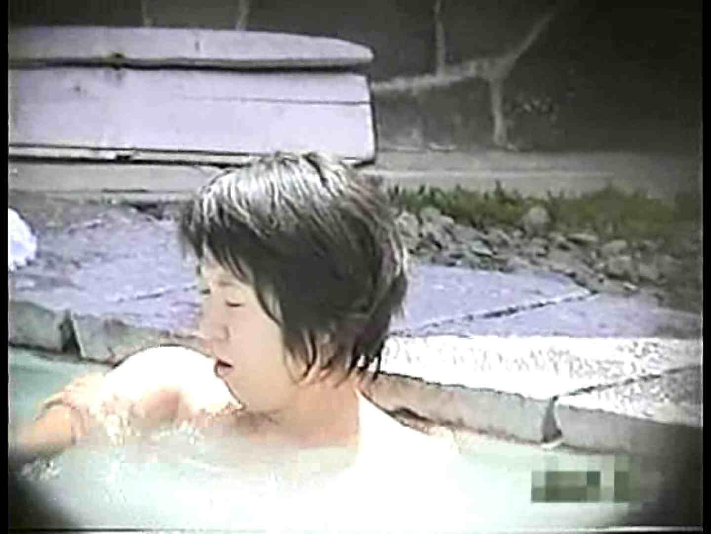 RotenNewWAVE-ONE 露天風呂の女子  67PIX 30