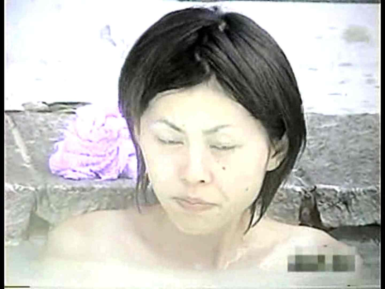 RotenNewWAVE-ONE 露天風呂の女子  67PIX 36