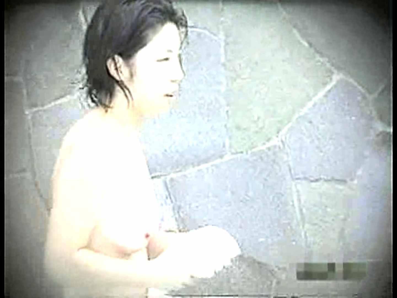 RotenNewWAVE-ONE 露天風呂の女子  67PIX 38