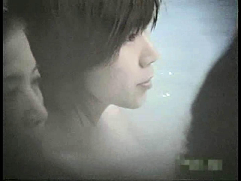 RotenNewWAVE-ONE 露天風呂の女子  67PIX 50