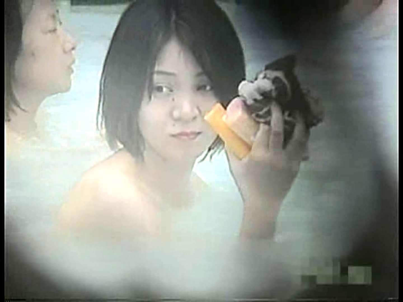 RotenNewWAVE-ONE 露天風呂の女子  67PIX 64