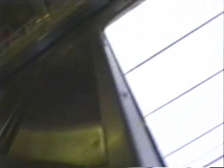 インターネットで知り合ったグループの集団痴漢ビデオVOL.3 痴漢 ワレメ動画紹介 103PIX 38