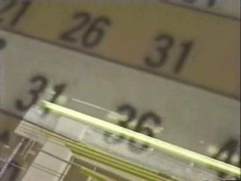インターネットで知り合ったグループの集団痴漢ビデオVOL.3 OLヌード天国   グループ乱行  103PIX 46
