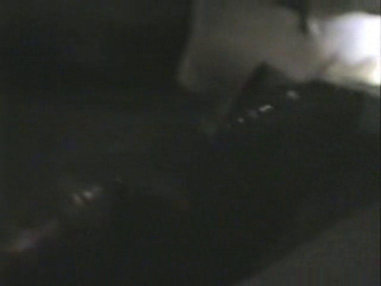 インターネットで知り合ったグループの集団痴漢ビデオVOL.3 痴漢 ワレメ動画紹介 103PIX 68