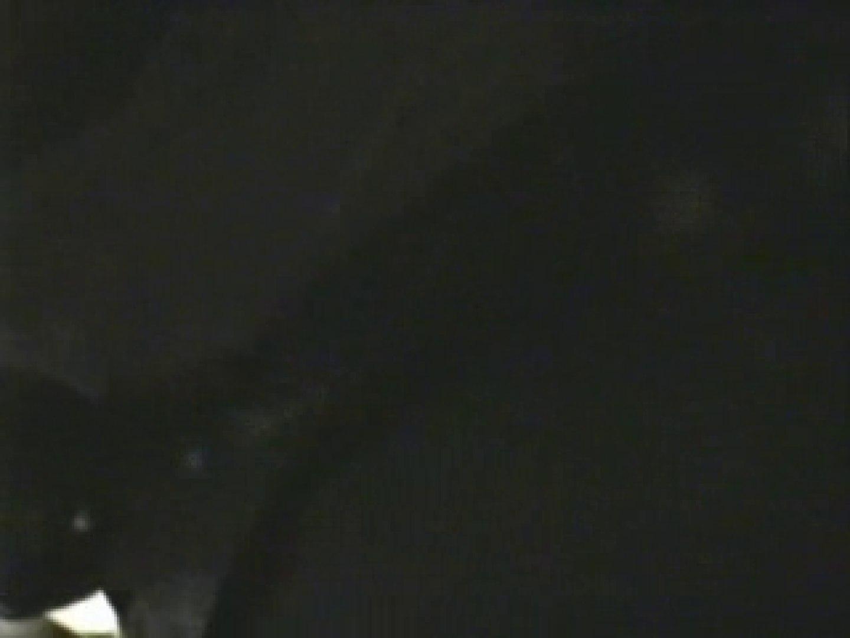 インターネットで知り合ったグループの集団痴漢ビデオVOL.3 痴漢 ワレメ動画紹介 103PIX 71